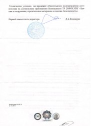certification_by2